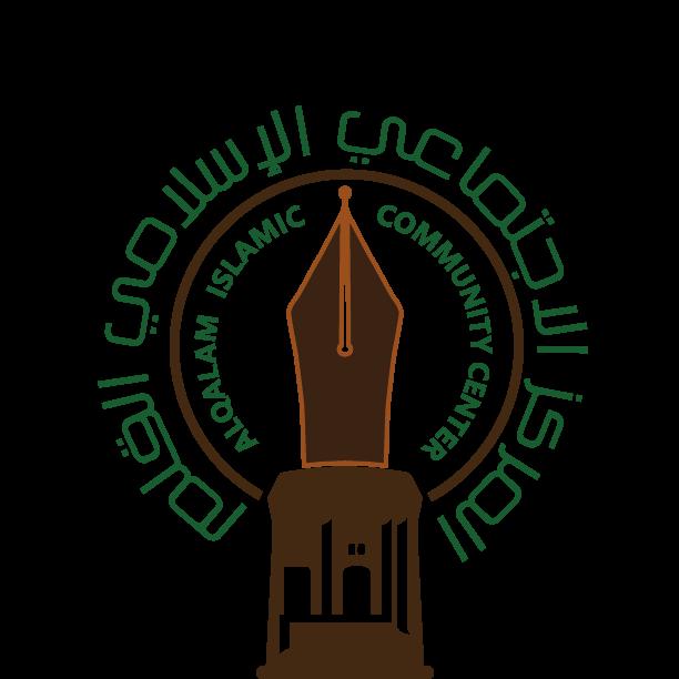 Alqalam